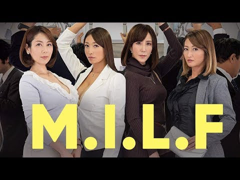 Top 20 Japanese M.I.L.F (Jukujo)