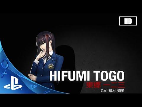 (ペルソナ5) Persona 5 | Character CV | Hifumi Togo (PS3,PS4)