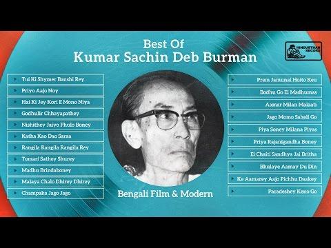 Best of SD Burman | Hit Songs Of Kumar Sachin Deb Burman | Old Bengali Songs