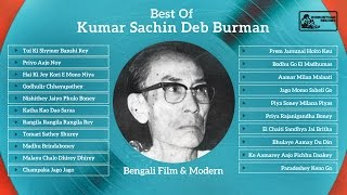 Best of SD Burman | Hit Songs Of Kumar Sachin Deb Burman | Old Bengali Songs
