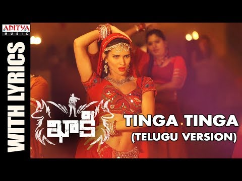 Tinga Tinga (Telugu Version) Lyrical || Khakee Telugu Movie || Karthi, Rakul Preet || Ghibran