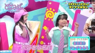 "Sukima switch singing ""Kokoro"" with two children!!"