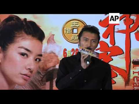 Problems in marriage with fellow actor Cheung