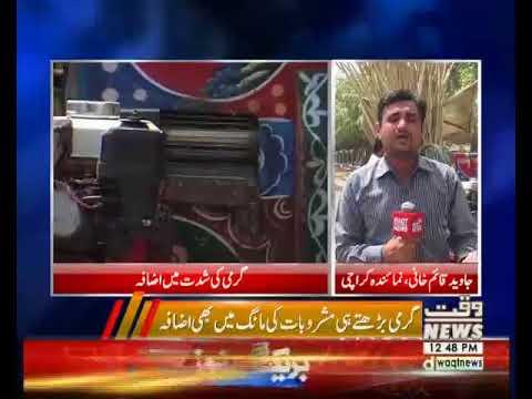 Karachi weather changes demand Cold Drinks