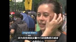 香港周日维园再集会
