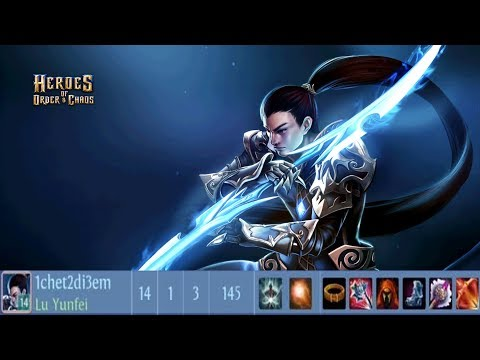 Heroes Of Order & Chaos - The Living Weapon Lu Yunfei - 5vs5