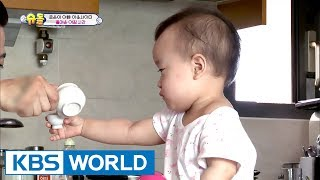 """Rowoon learns tea ceremony at 14 months, """"Let me have one more cup."""" [TROS / 2017.07.30]"""