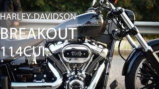 Die Harley-Davidson Softail Breakout 114cui 2018 kurz vorgestellt