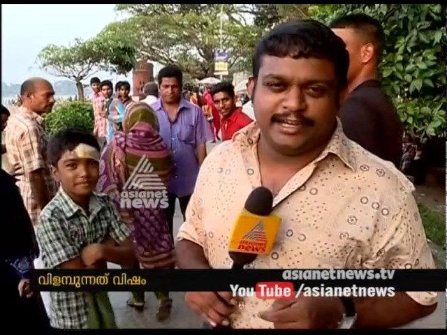 Stale food seized from hotel | Roving Reporter Asianet News investigation