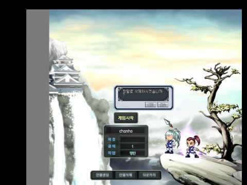 귀혼 Soul Saver Online Ghost Online Private Server Test