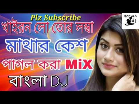 DJ Raja mix RRRRRRRRR