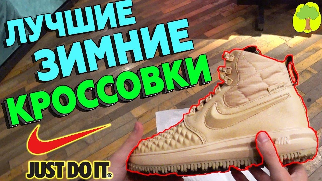 Зимние Женские Кроссовки Nike Белый цвет, Качественная кожа NIKE .