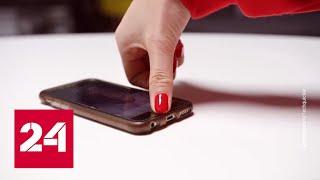 Смотреть видео В Google подозревают, что оптические датчики отпечатков небезопасны - Россия 24 онлайн