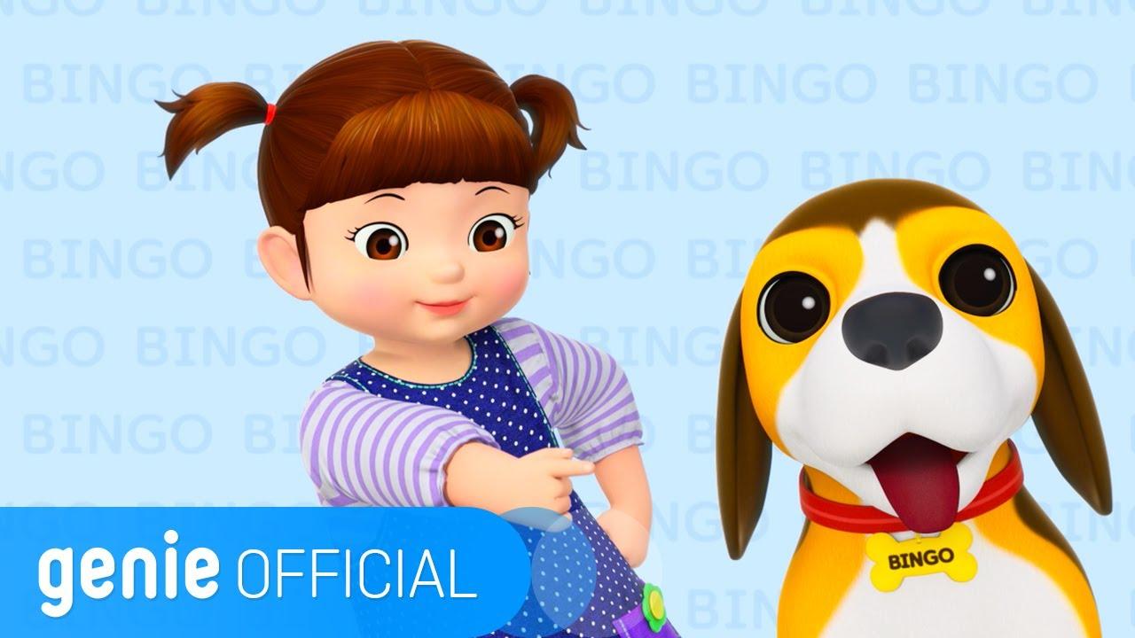 콩순이 Kongsuni - 내 친구 빙고 Bingo (ENG Ver.) Official M/V