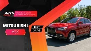 Тест драйв Mitsubishi ASX (Наши тесты)