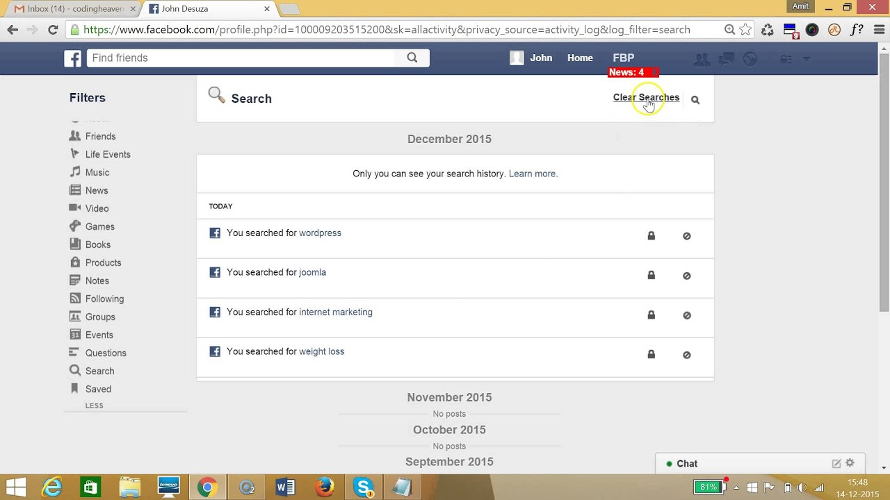 How To View And Erase Your Search History On Facebook ?