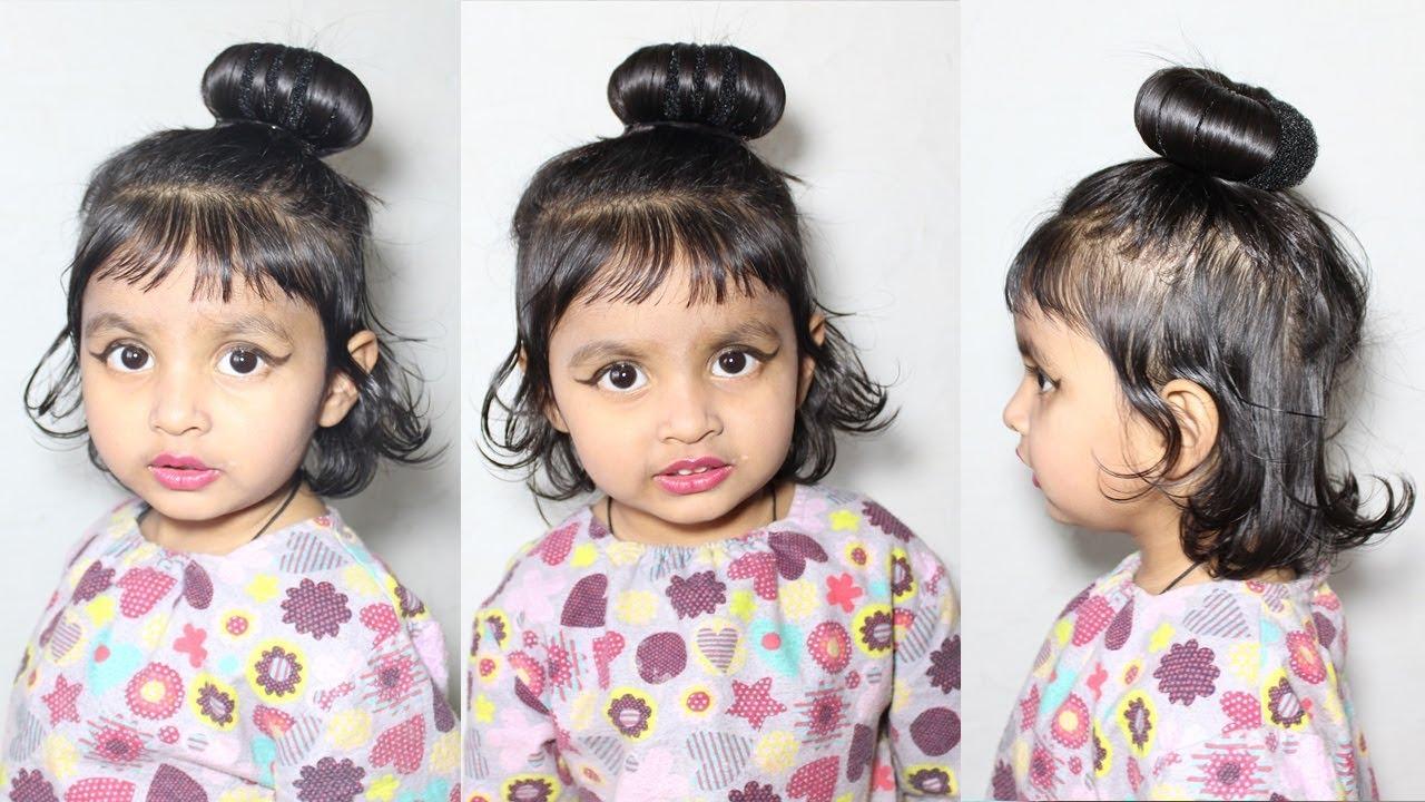 Kids Juda Hairstyle In 2 Minute