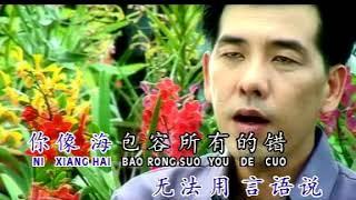 Cen Ching Cen Ai Kent Ng