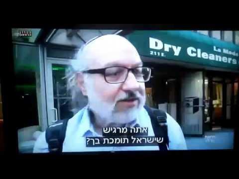 Preview of Channel 1 Jonathan Pollard Impromptu Street Interview 22 9