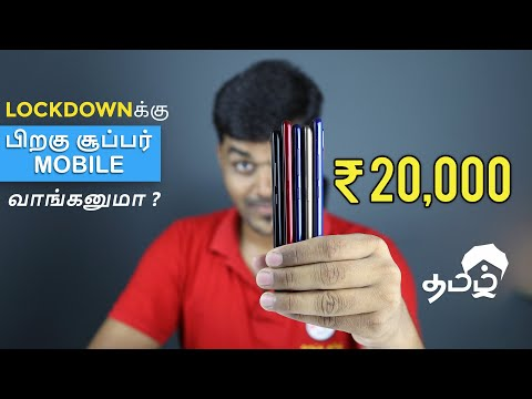 TOP 5 Best Mobile Phones Under ₹20000 BUDGET 🔥🔥🔥  MAY 2020