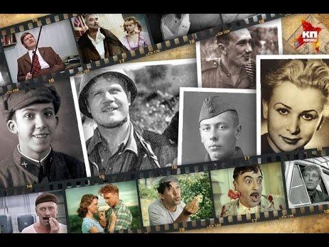 Актёры фронтовики (Документальный фильм 2011)