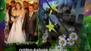 свадьба 2010 с эффектами