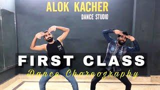 First Class | Varun Dhawan | Dance Choreography | Alok Kacher ft. Arpit Mahor