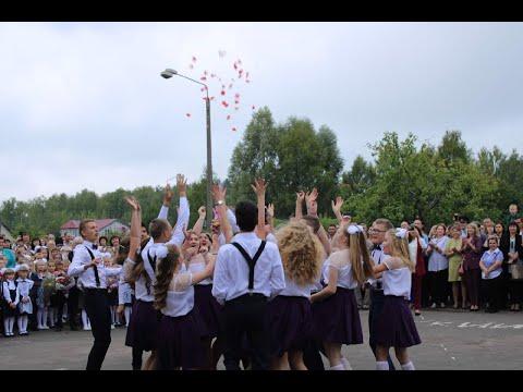 Последний звонок - 2020 в Вознесенской школе