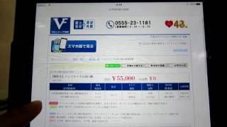 【7/14】賃貸不動産情報。山本彩(NMB48/身長155cm)、椎名桔平の誕生日...