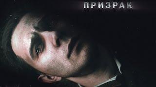 """Анимационный фильм """"Призрак"""" (тизер) v.2"""