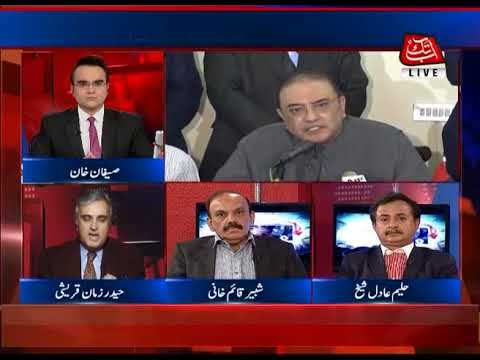 Benaqaab – 04 January 2018 - AbbTakk