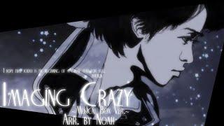 【耳コピ】大野智 / Imaging Crazy (オルゴールver.)