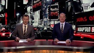 Неожиданный подарок от Сергея Лаврова для президента Украины - Новый ЧистоNews от 27.09.2018