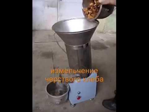 Дробилка для сухарей на украине состоит дробилка