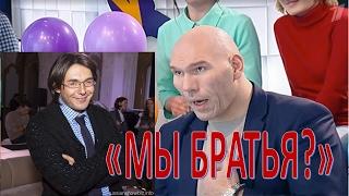 Андрей Малахов шокировал ВСЕХ своим признанием!    (20.02.2017)