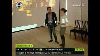 Школьников Москвы научат фотографировать в Гараже