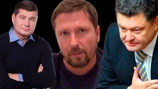 В украинских СМИ тема Порошенко под запретом