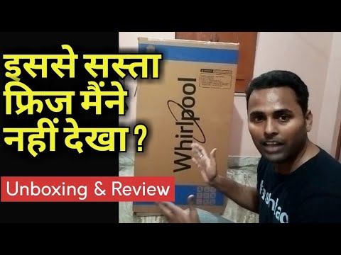 Whirlpool 190 L Direct Cool Single Door Refrigerator Unboxing & Review in Hindi