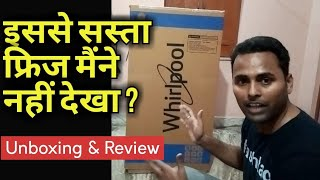 Whirlpool 190 L Direct Cool Single Door Refrigerator Unboxing amp Review in Hindi