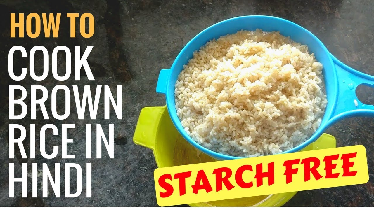 How To Cook Brown Rice Nz