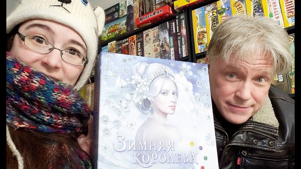 Download All the Games with Steph: Winter Queen - CrowD Games