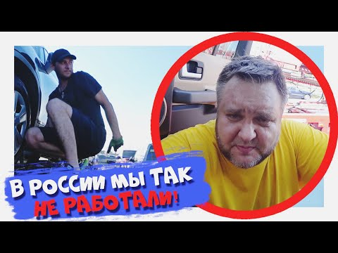 Кто наша КРЫША в Америке🇺🇸 🇷🇺 Русские пашут на ТРАМПА!