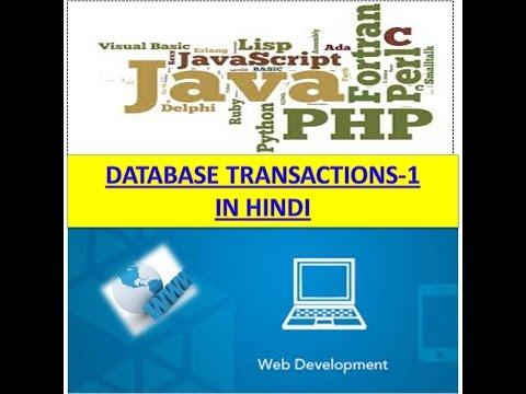 DATABASE TRANSACTIONS-1 IN HINDI