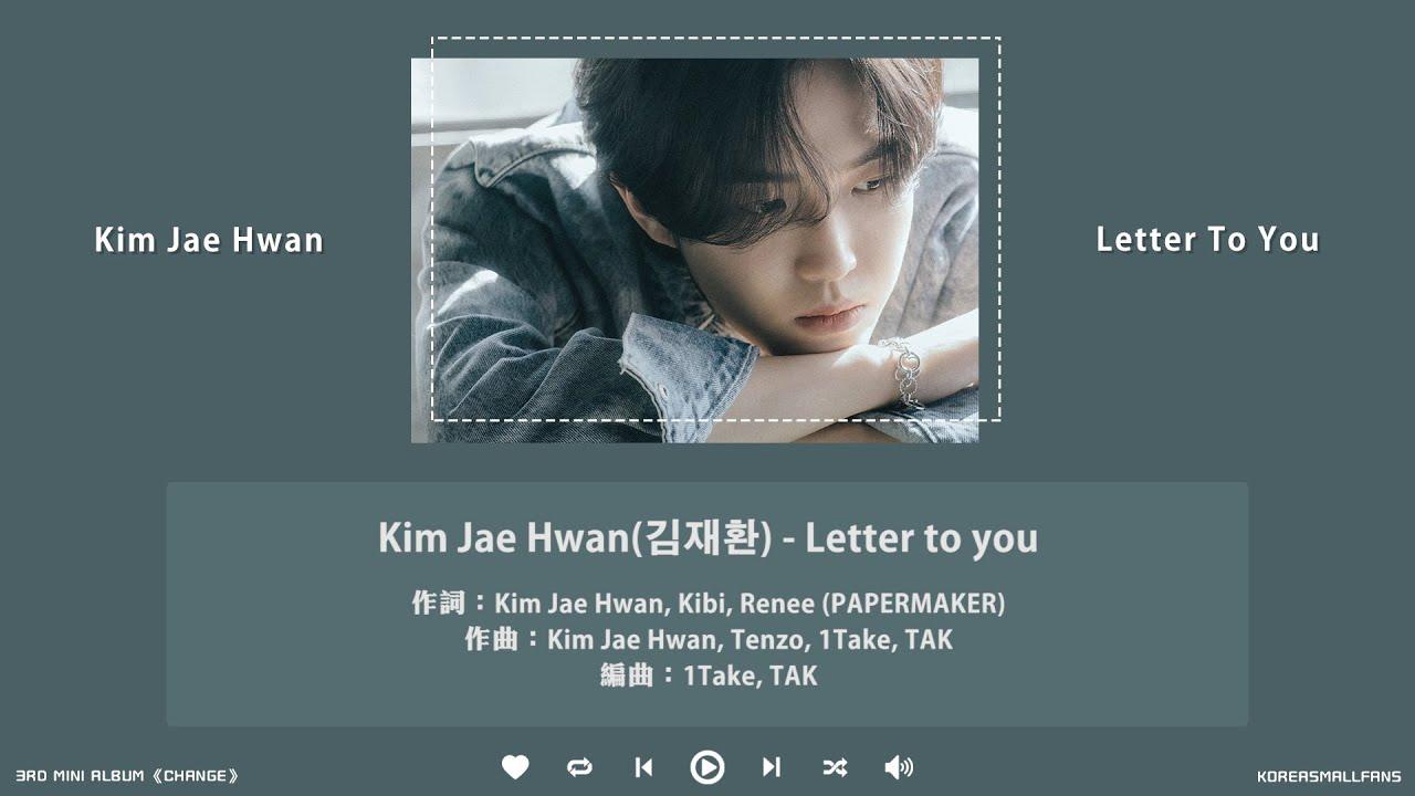 【韓繁中字】金在奐(김재환/Kim Jae hwan) - Letter To You(손편지)