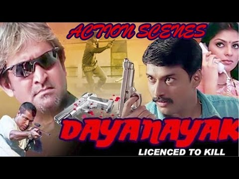Action Scenes of Dayanayak - Licensed To Kill