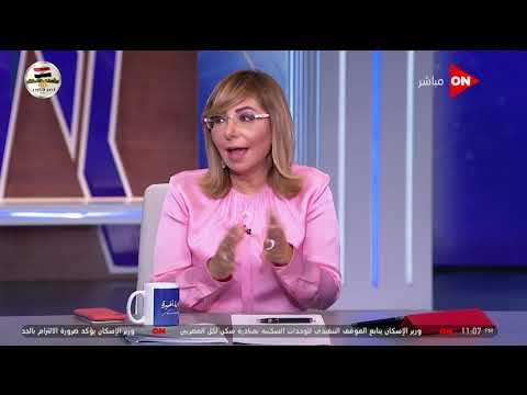 -كيف تري الصحافة قراءة المصريين لموضوعات التحرش والاغتصاب-..عماد الدين حسين: فليذهب التريند للجحيم