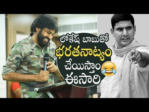 Power Star Pawan Kalyan Hilarious Comments...