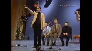 'Весёлые ребята' 5 выпуск (1985)
