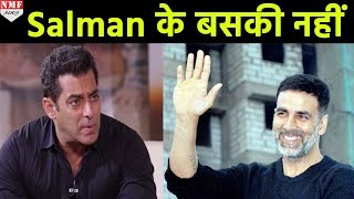Salman जो काम 2024 में करेंगे, उसे Akshay 2019 में ही पूरा कर देंगे