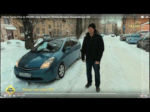 Автоломбард Симферополь - автомобиль под залог, займ ПТС Крым